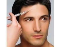 clínica de estética para toxina botulínica na Saúde